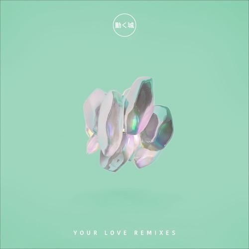Your Love (Manila Killa Remix)